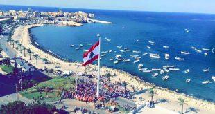 علم الدولة اللبنانية