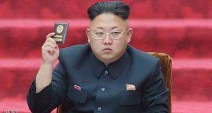 كيم اون - يهدد الاميركيين