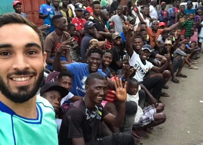الشاب المفقود في غينيا